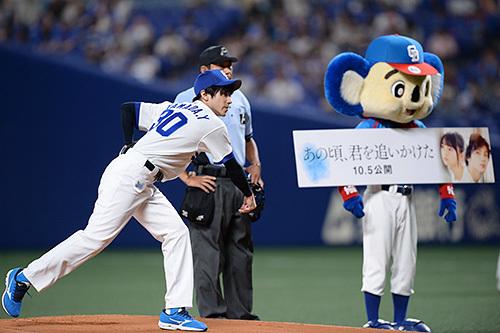 山田裕貴2.jpg