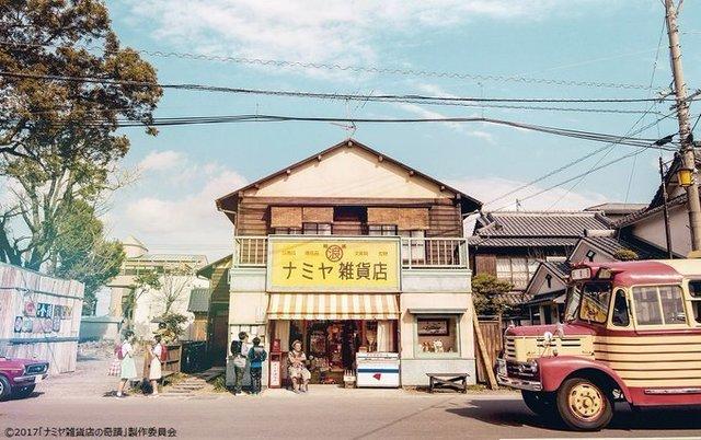 ナミヤ雑貨店の奇跡3.jpg