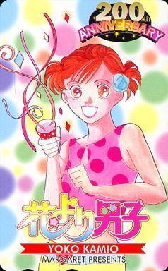 花男カード6.jpg