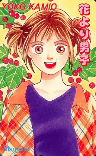 花男カード8.jpg